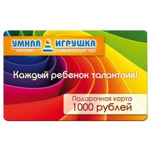 Печать подарочных сертификатов в Екатеринбурге дешево TCARD.SU